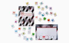 50_poduzetnica_knjiga_stolni_planer