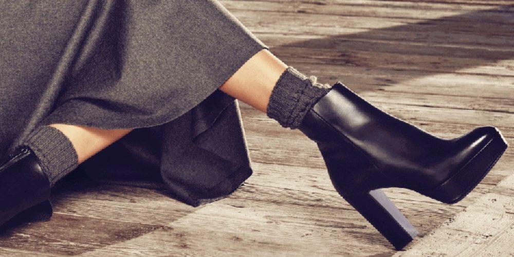 Cipele_s_platformama