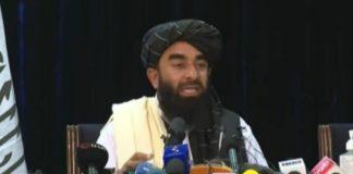 talibani na press konferenciji