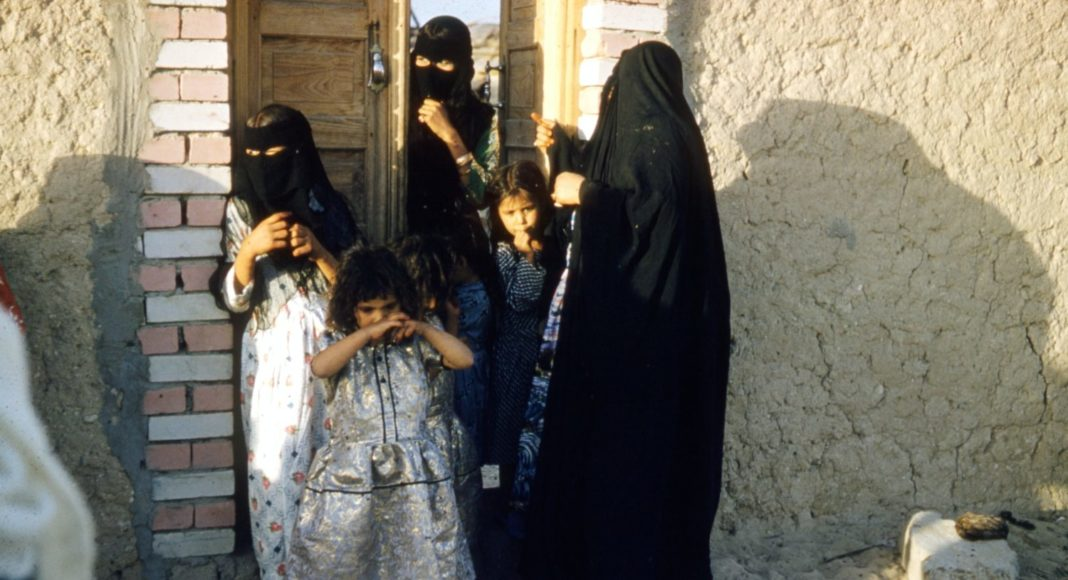 žene u Afganistanu